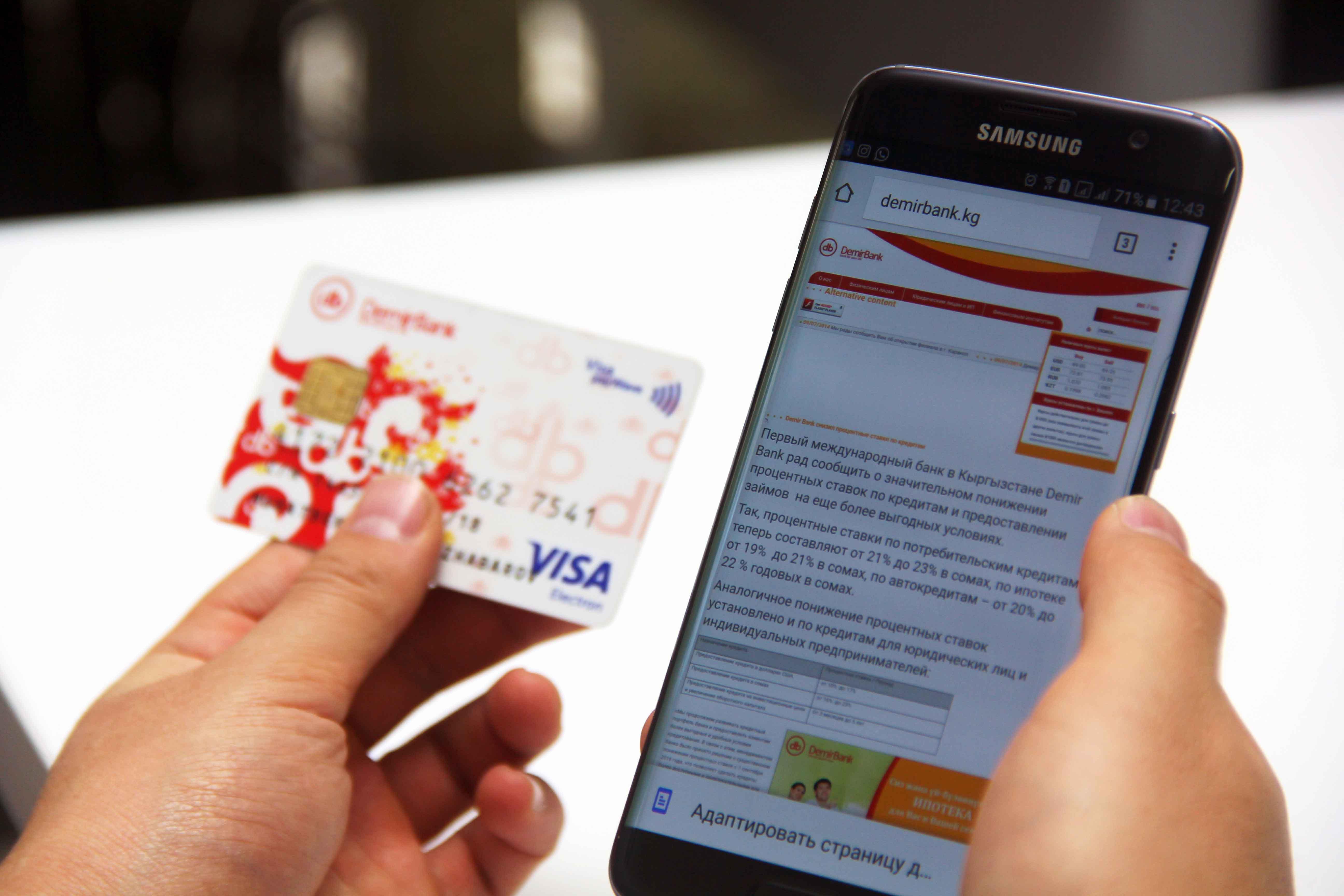 что лучше взять кредит наличными или кредитную карту